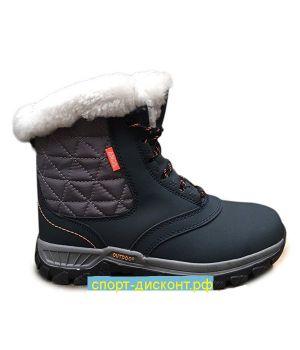 Зимние ботинки с мехом темно-синие (36-40)